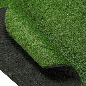 Газон искусственный. ворс 20 мм. 2 ? 5 м. трёхцветный. тёмно-зелёный