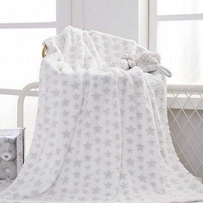 Подушки для беременных и кормящих мам — Аксессуары для кроватки: бортики и пледы — Детская