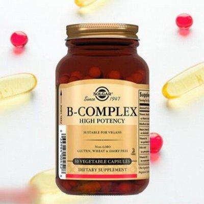 Хиты органики! Витамины, натуральные товары из США! — Витамины пр-ва США в НАЛИЧИИ — Витамины и минералы