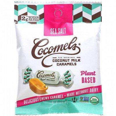 Хиты органики! Витамины, натуральные товары из США! — Шоколад и сладости — Красота и здоровье