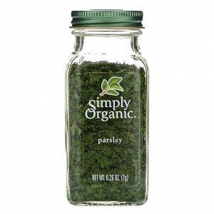 Simply Organic, Петрушка, 7 г (0,26 унции)