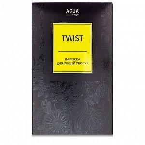 Варежка для общей уборки AQUAmagic Twist
