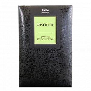 Салфетка AQUAmagic Absolute для мытья посуды