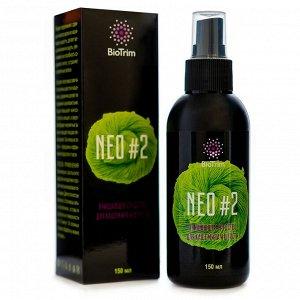 Очищающее средство для кашемира и шерсти Спрей BioTrim Neo #2