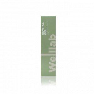 Welllab Revital gel, 50 мл