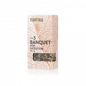 TeaVitall Banquet 5, 75 г.