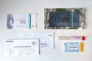 Комплект для сбора генетического материала iGen health