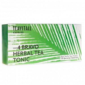 TeaVitall Express Bravo 4, 30 фильтр-пакетов