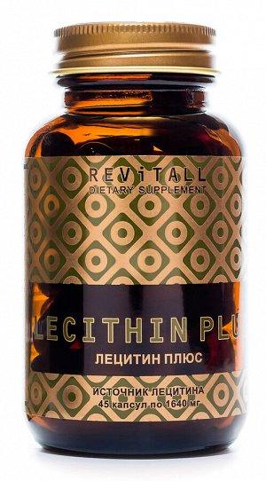 Revitall LECITHIN PLUS, 45 капсул