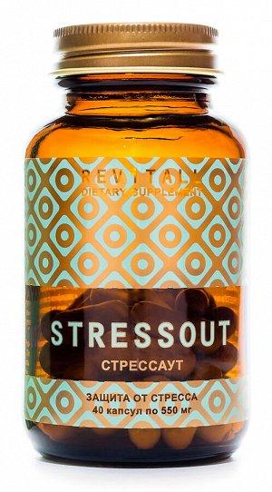 Revitall STRESSOUT, 40 капсул