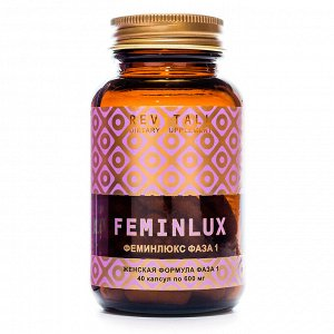 Revitall FEMINLUX РHASE 1, 40 капсул