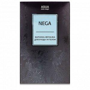 Варежка-мочалка AQUAmagic Nega