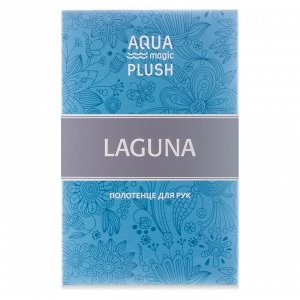 Полотенце для рук AQUAmagic PLUSH Laguna