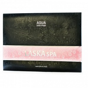 Набор AQUAmagic Laska SPA набор для спа-ухода