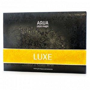 Набор AQUAmagic Luxe для ухода за автомобилем