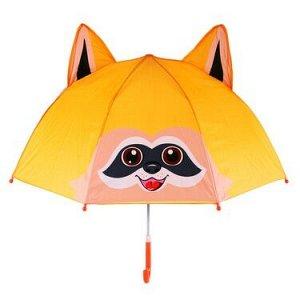 Зонт детский оранжевый