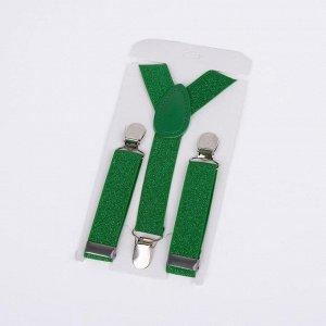 Подтяжки детские, ширина - 2,5 см, цвет зелёный