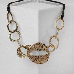"""Кулон на шнурке """"Африка"""" кольца, цвет золото, L=56 см"""