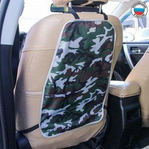 4940728 Защитная накидка на спинку сиденья автомобиля, 38х55, оксфорд, цвет камуфляж