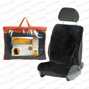 Накидка из натурального меха AIRLINE с коротким ворсом, на переднее сиденье, цвет черный, 110*49 см