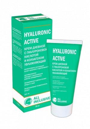 Крем дневной с гиалуроновой кислотой и коллагеном увлажняющий HYALURONIC ACTIVE, 50мл.