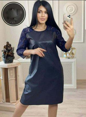 Платье ткань креп, спереди кожа PU