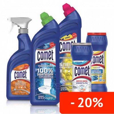 АКЦИЯ! Подарок за покупку! Procter & Gamble 👍 — ● COMET ● Кристальная чистота