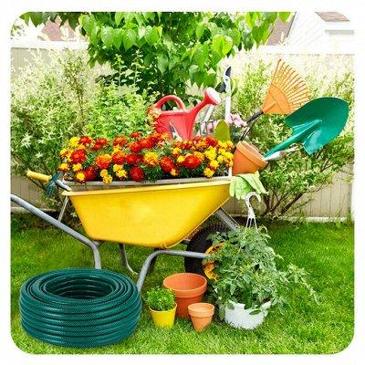 РЦ Восток. Товары для сада, огорода, пикника.