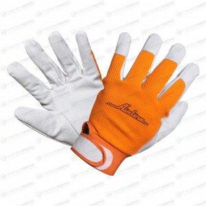 Перчатки автомобильные AIRLINE козья кожа, комбинированные (натуральная кожа/хлопок), размер XL, цвет серый / оранжевый