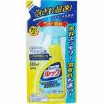 Чистящее средство для ванных комнат - универсальное, с ароматом апельсина МУ 350 мл