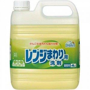 Чистящее средство для удаления жирных загрязнений с поверхн плит, печей, кафеля, вытяжки, стен 4 л