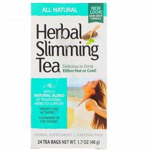 21st Century, Травяной чай для похудения, полностью натуральный, без кофеина, 24 чайных пакетика, 1,7 унции (48 г)