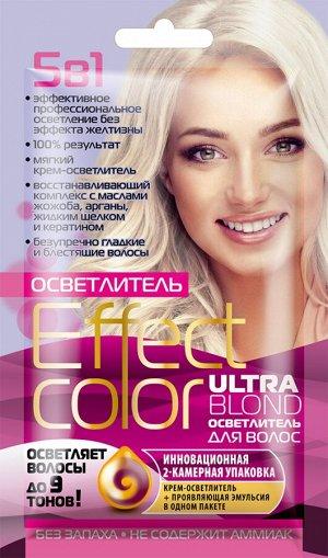 """ФК Осветлитель д/волос """"EFFECT COLOR"""" ULTRA BLOND 50мл"""