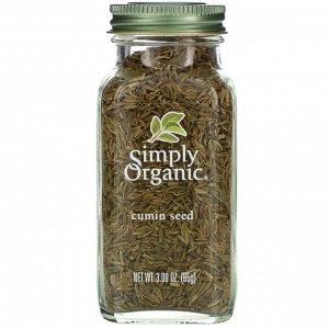 Simply Organic, Семена тмина, 85 г