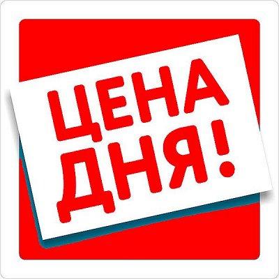 Российские Системы Хранения! — РАСПРОДАЖА — Интерьер и декор