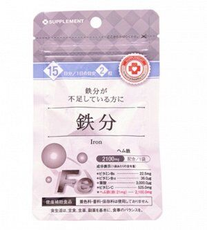 Iron железо 2100 мг