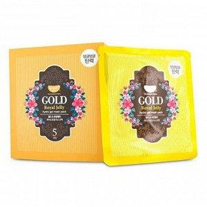 Koelf Gold & Royal Jelly Mask Гидрогелевая маска для лица с золотом и маточным молочком