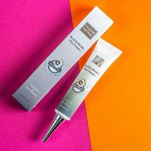YeGam Top Plus Black Pearl Eye Cream Крем для век с экстрактом чёрного жемчуга