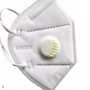 Маска респиратор защитная KN95 c клапаном