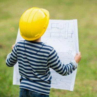 Gerdavlad. Активные игры на улице — Наборы для мальчиков: строитель, полицейский, воин — Игровые наборы