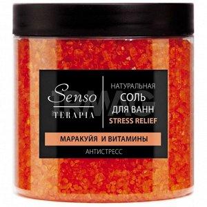 Соль для ванн 600 гр антистресс «Маракуйя и витамины»