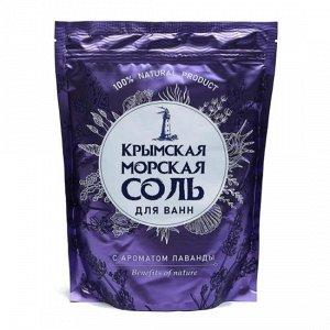 Крымская морская соль Лаванда 1100 г