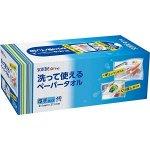Многоразовые нетканые кухонные полотенца Crecia Scottie 40 листов в коробке