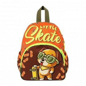 Пинки Скейт 449
