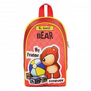 Кеша медведь 413