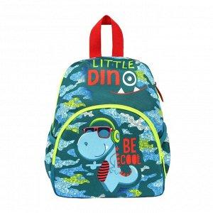 Пинки Дино 441