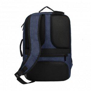Стоун, сумка - рюкзак для ноутбука тем синий
