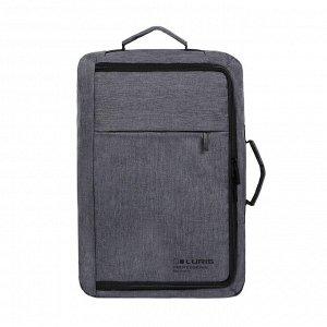 Стоун, сумка - рюкзак для ноутбука серый темный
