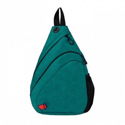 Сумки для спорта, учебы, работы. — Молодёжные рюкзаки — Сумки и рюкзаки