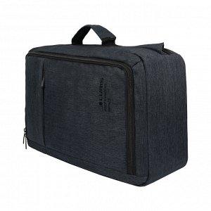 Стоун, сумка - рюкзак для ноутбука черный